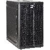 ELEMENTS E110 Subkast 250W bass 300W top