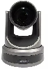 PTZ-Camera 20x optical zoom, 3G-SDI,HDMI,IP, CVBS, 1920*1080p, gray